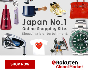 Japan no.1 online shopping site